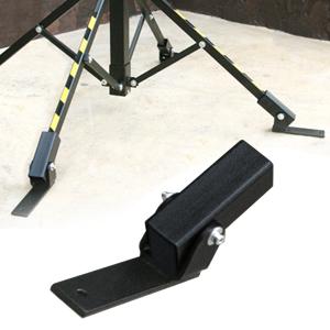 Leg adaptors for Material Lifters